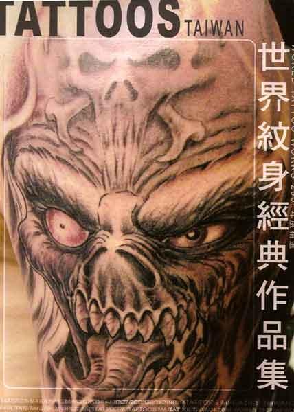 taiwan tattoo magazine