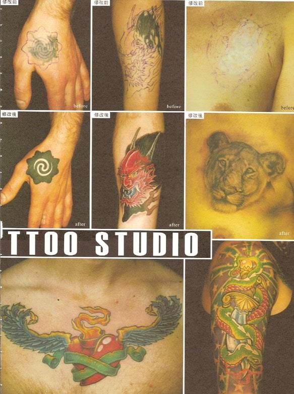 Tattoos Taiwan Magazine