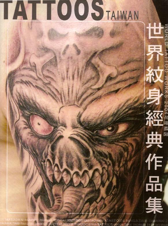 Tattoos Taiwan Magazine, 2004. Taiwan.