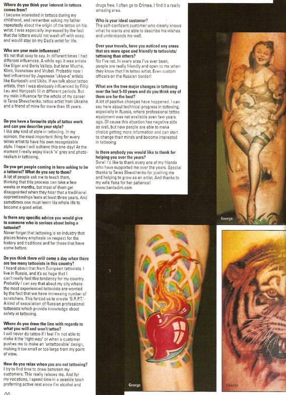 Skin Deep Magazine, 08/2005