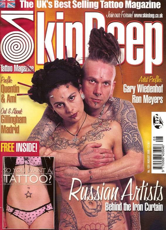 Skin Deep Magazine, 08/2005. UK