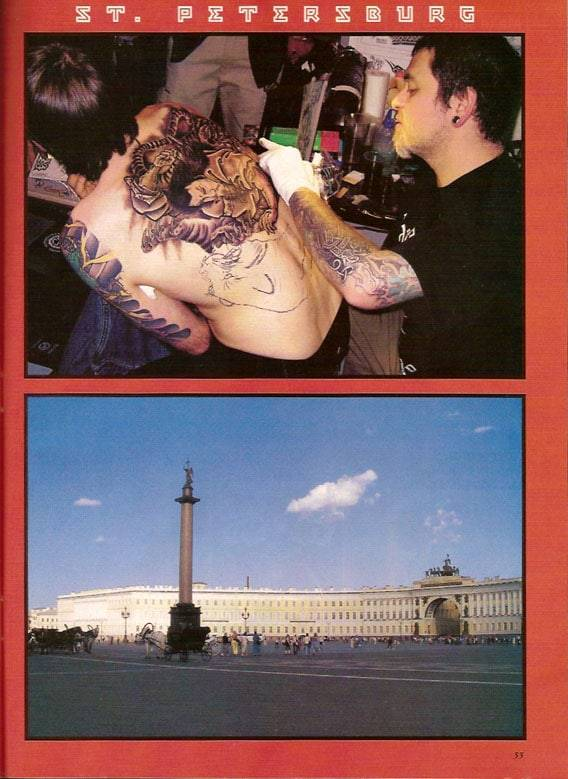 International Tattoo Art Magazine, May 2006.
