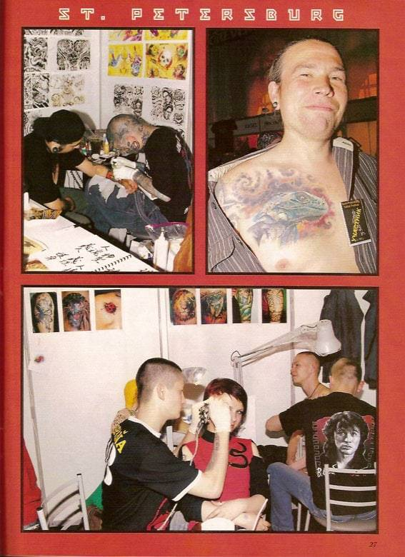 International Tattoo Art Magazine, May 2006. USA.