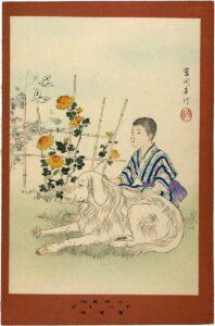 Shuntei Miyagawa