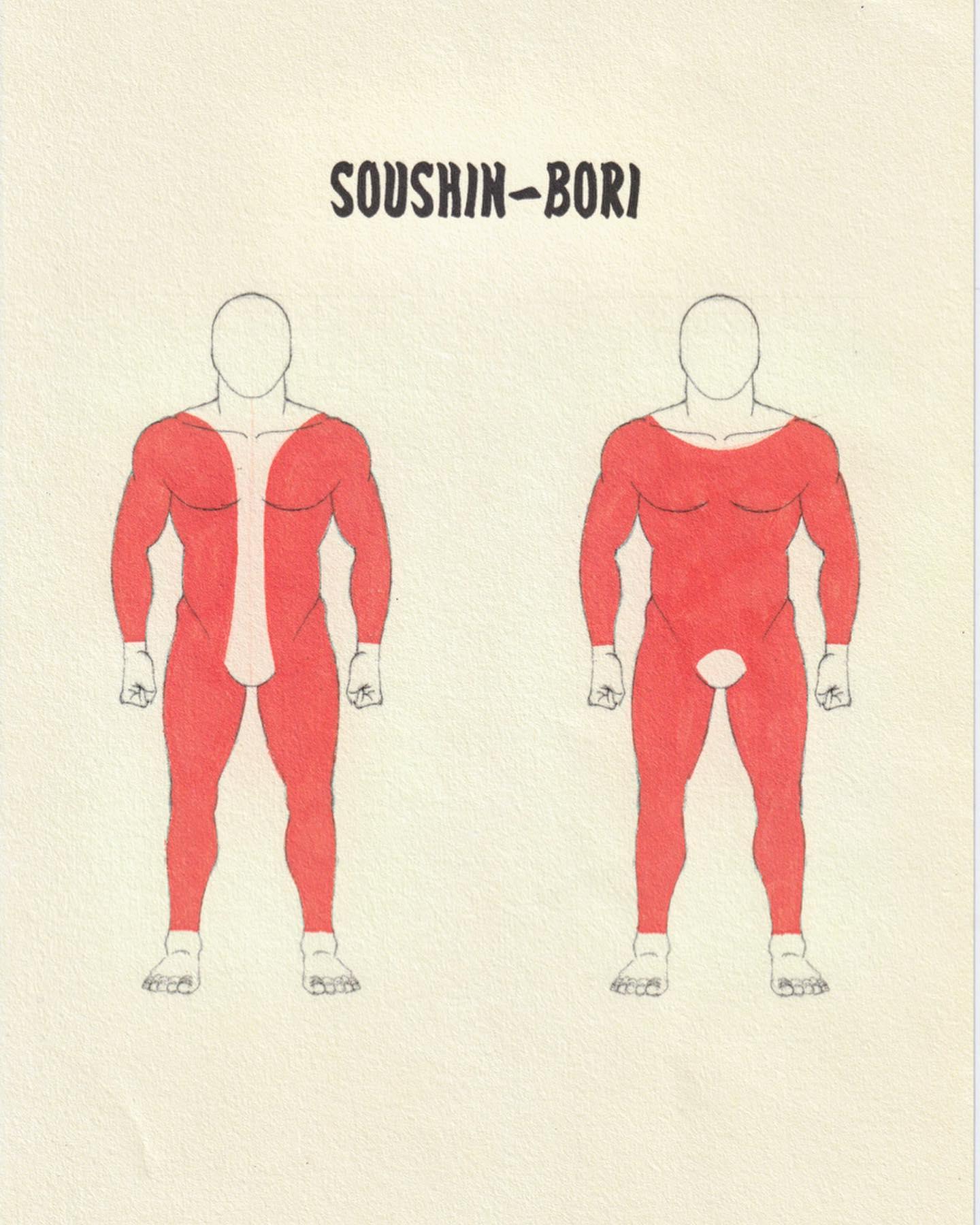 Soushin-Bori